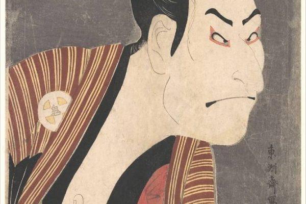 Kabuki Actor Ōtani Oniji III